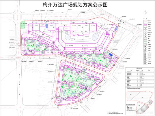 梅州万达广场规划图
