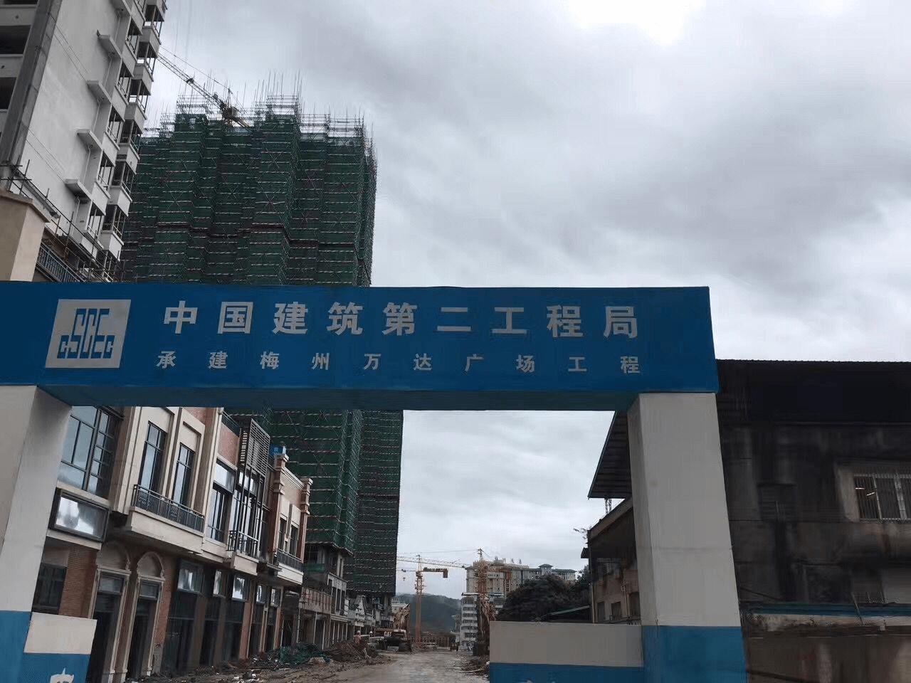 梅州万达广场镀锌线管进场