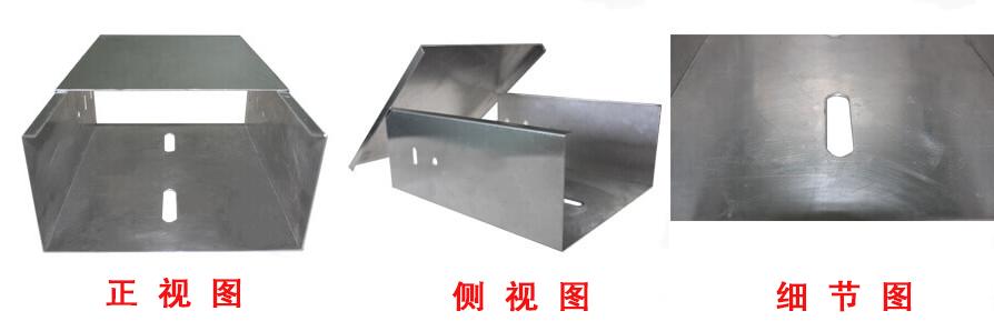 铝合金托盘式桥架图片