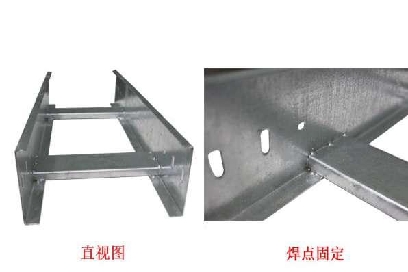 热镀锌梯式桥架细节图