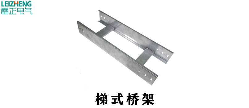 梯式桥架细节图