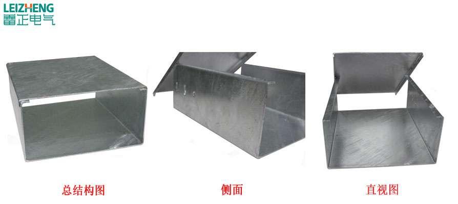 热镀锌槽式桥架细节图