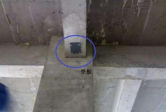 电缆桥架垫板固定方式