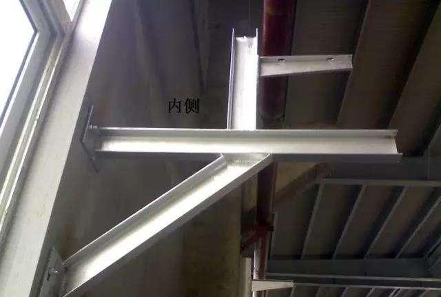 桥架托臂焊接