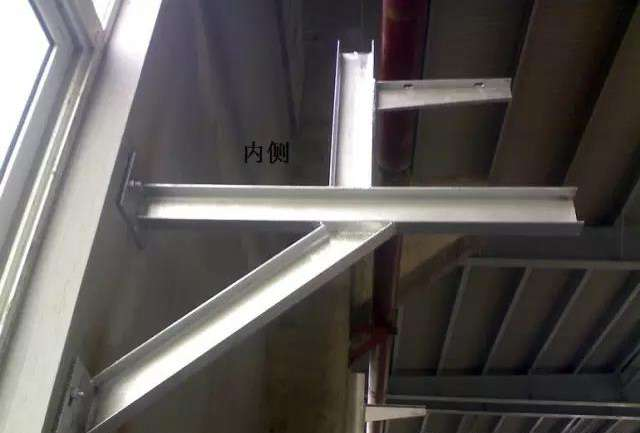 桥架托臂焊接成品