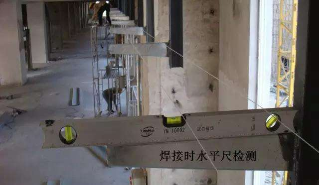 电缆桥架托臂焊接图示