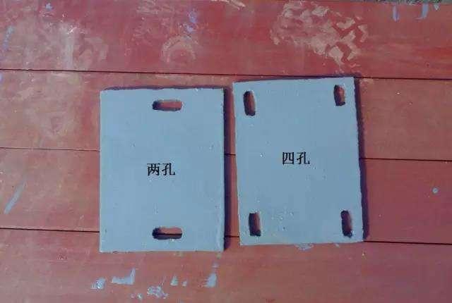 灰色漆垫板