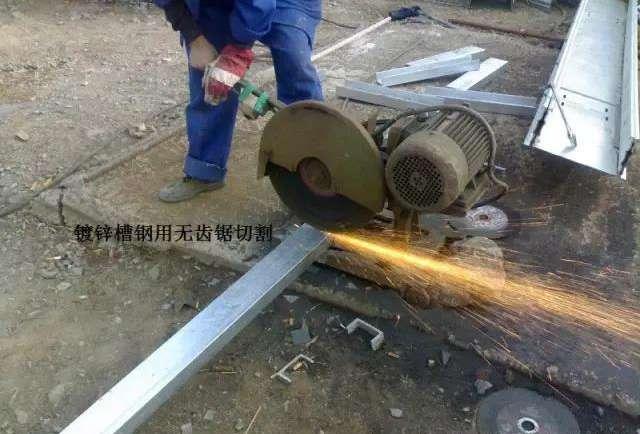 镀锌电缆桥架切割