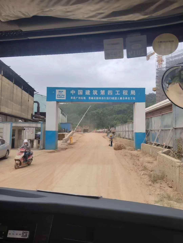 广州电缆桥架