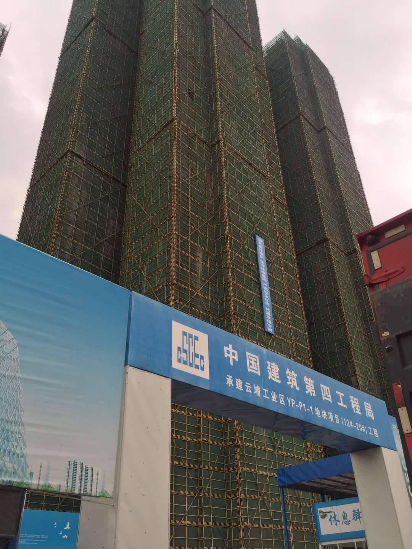 广州越秀保利电缆桥架案例