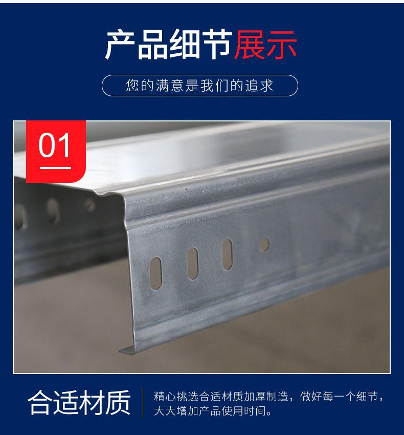 大跨距槽式电缆桥架图片