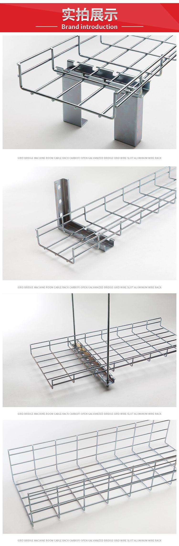 不锈钢网格桥架图片