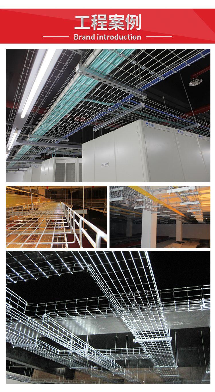不锈钢网格桥架案例图片