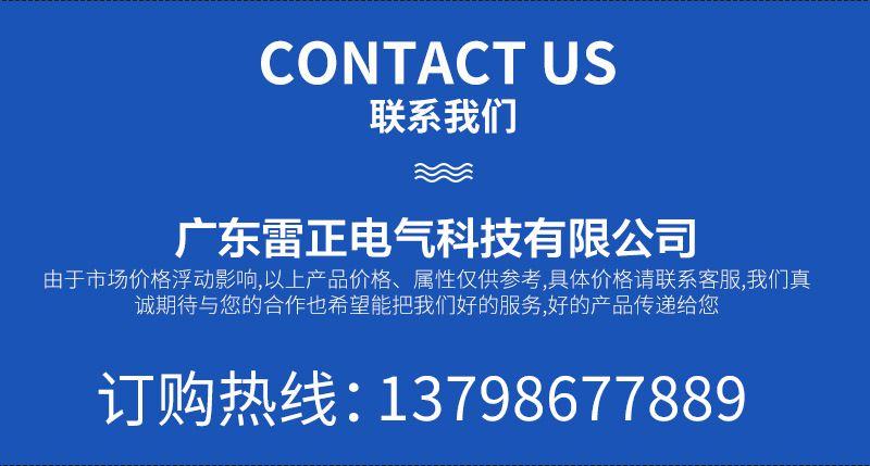 惠州金属线槽厂家