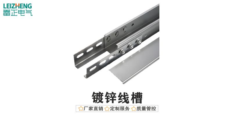 镀锌线槽规格型号尺寸