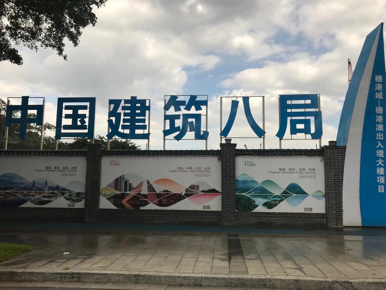 镀锌/防火电缆桥架进场_广州穗港城穗港澳出入境大楼